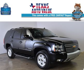 2012 Chevrolet Tahoe LT - Z71 Package in Addison TX, 75001