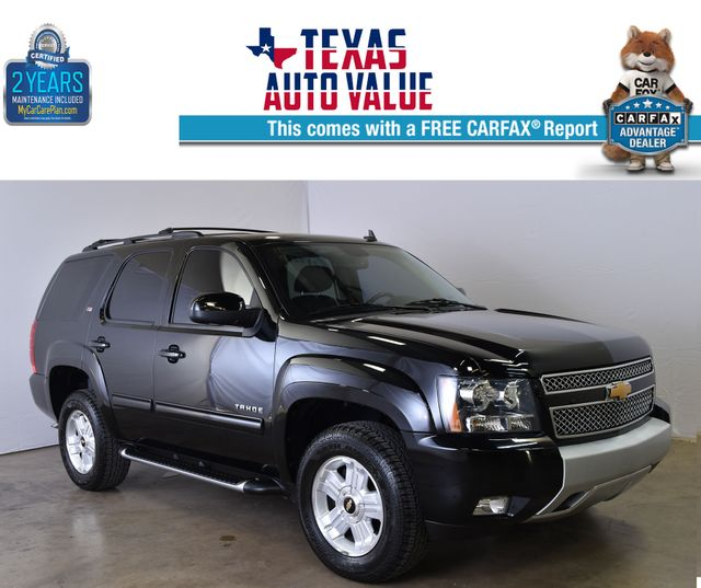 2012 Chevrolet Tahoe LT - Z71 Package