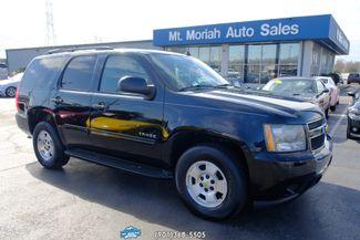 2012 Chevrolet Tahoe LT in Memphis, Tennessee 38115