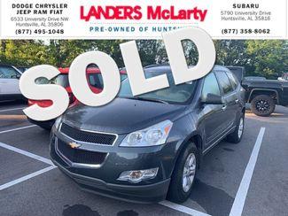 2012 Chevrolet Traverse LS | Huntsville, Alabama | Landers Mclarty DCJ & Subaru in  Alabama