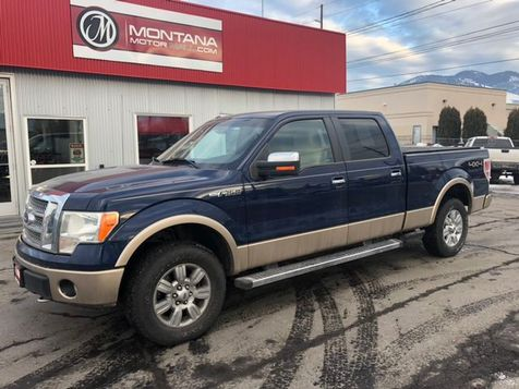2012 Ford F-150 Lariat in