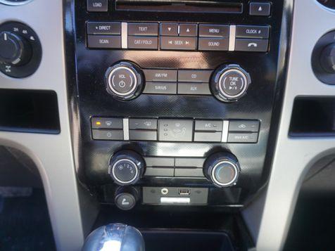2012 Ford F-150 FX4 | Whitman, MA | Martin's Pre-Owned Auto Center in Whitman, MA