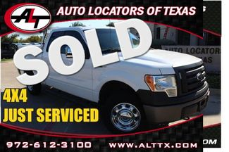 2012 Ford F150 XL | Plano, TX | Consign My Vehicle in  TX