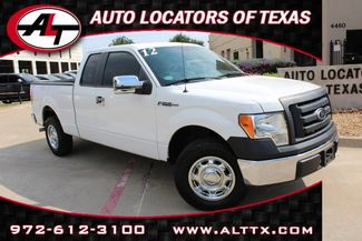2012 Ford F150 XLT | Plano, TX | Consign My Vehicle in  TX