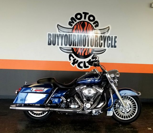 2012 Harley-Davidson Road King® Base in Arlington, Texas , Texas 76010