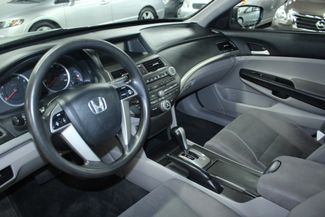 2012 Honda Accord LX-Premium Kensington, Maryland 83