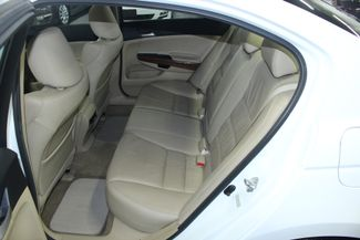 2012 Honda Accord EX-L Kensington, Maryland 30