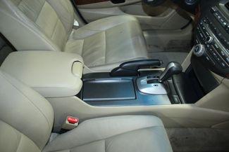 2012 Honda Accord EX-L Kensington, Maryland 62