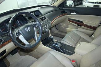 2012 Honda Accord EX-L Kensington, Maryland 88