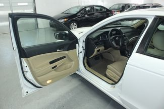2012 Honda Accord SE Kensington, Maryland 14