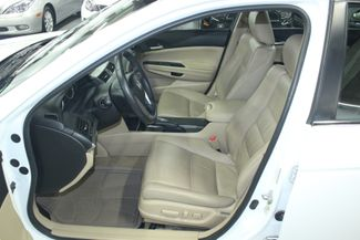 2012 Honda Accord SE Kensington, Maryland 19