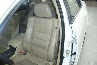 2012 Honda Accord SE Kensington, Maryland 20