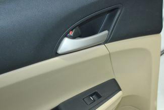 2012 Honda Accord SE Kensington, Maryland 30
