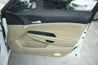 2012 Honda Accord SE Kensington, Maryland 51