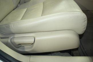 2012 Honda Accord SE Kensington, Maryland 60