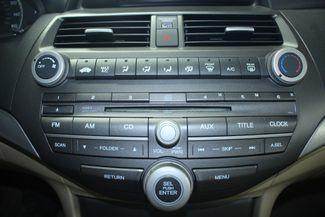 2012 Honda Accord SE Kensington, Maryland 70