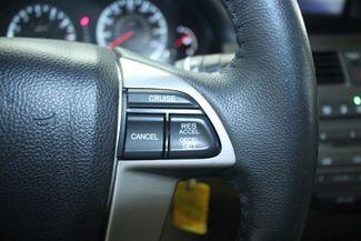 2012 Honda Accord SE Kensington, Maryland 78