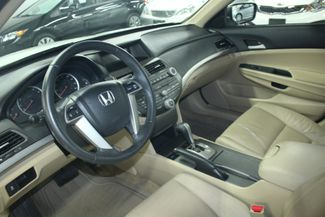 2012 Honda Accord SE Kensington, Maryland 85