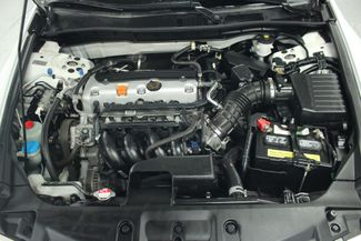 2012 Honda Accord SE Kensington, Maryland 89