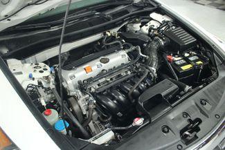 2012 Honda Accord SE Kensington, Maryland 91
