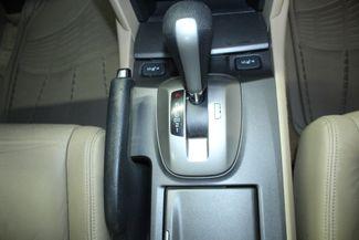 2012 Honda Accord SE Kensington, Maryland 68