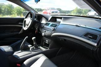 2012 Honda Accord EX Naugatuck, Connecticut 11