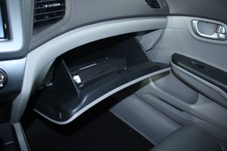 2012 Honda Civic EX Kensington, Maryland 85