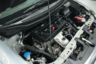 2012 Honda Civic EX Kensington, Maryland 90