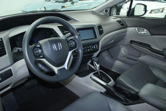 2012 Honda Civic EX Kensington, Maryland 84