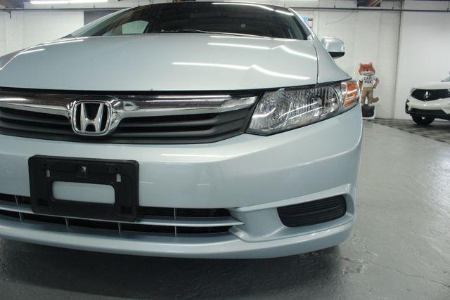2012 Honda Civic EX Kensington, Maryland 105