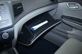 2012 Honda Civic LX Kensington, Maryland 83