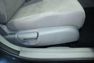 2012 Honda Civic LX Kensington, Maryland 55