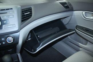 2012 Honda Civic LX Kensington, Maryland 85