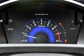 2012 Honda Civic EX Waterbury, Connecticut 23