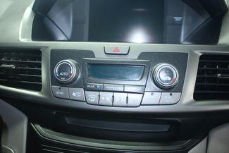 2012 Honda Odyssey EX Kensington, Maryland 72