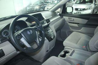 2012 Honda Odyssey EX Kensington, Maryland 92