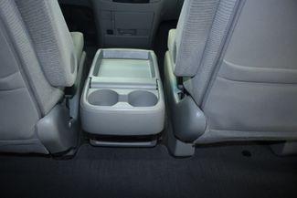 2012 Honda Odyssey EX Kensington, Maryland 65