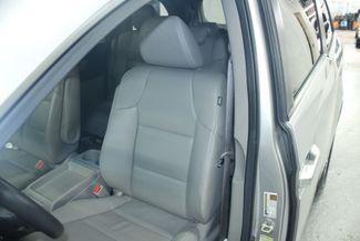 2012 Honda Odyssey EX-L w/ RES Kensington, Maryland 20