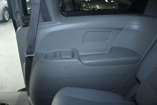 2012 Honda Odyssey EX-L w/ RES Kensington, Maryland 43