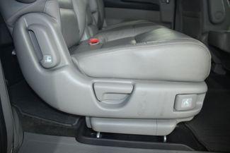 2012 Honda Odyssey EX-L w/ RES Kensington, Maryland 50