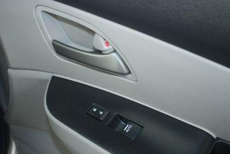 2012 Honda Odyssey EX-L w/ RES Kensington, Maryland 57