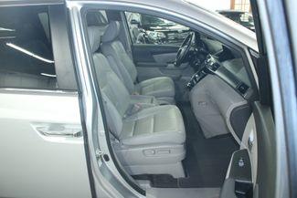 2012 Honda Odyssey EX-L w/ RES Kensington, Maryland 59