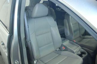 2012 Honda Odyssey EX-L w/ RES Kensington, Maryland 60