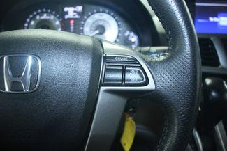 2012 Honda Odyssey EX-L w/ RES Kensington, Maryland 85