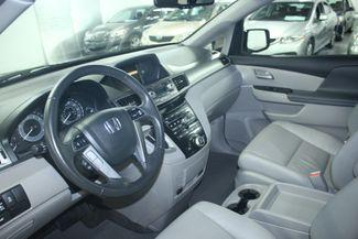 2012 Honda Odyssey EX-L w/ RES Kensington, Maryland 94