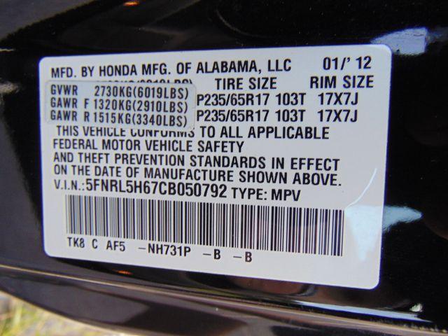 2012 Honda Odyssey EX-L Leesburg, Virginia 41
