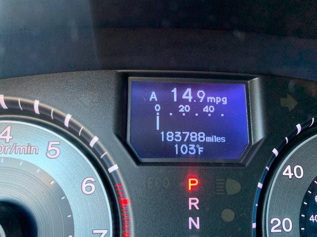 2012 Honda Odyssey Touring Elite 3 MONTH/3,000 MILE NATIONAL POWERTRAIN WARRANTY Mesa, Arizona 24