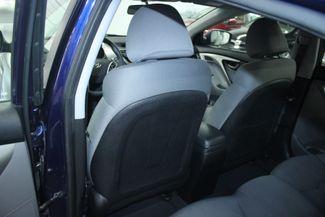2012 Hyundai Elantra GLS Preferred Kensington, Maryland 35