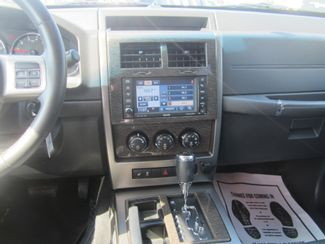 2012 Jeep Liberty Limited Jet Batesville, Mississippi 20