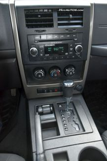 2012 Jeep Liberty Sport Waterbury, Connecticut 25